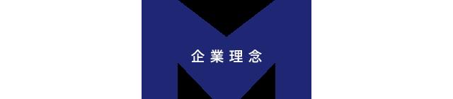 株式会社 前川製作所